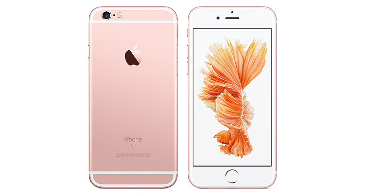 iPhone 6s Review: THE BEST
